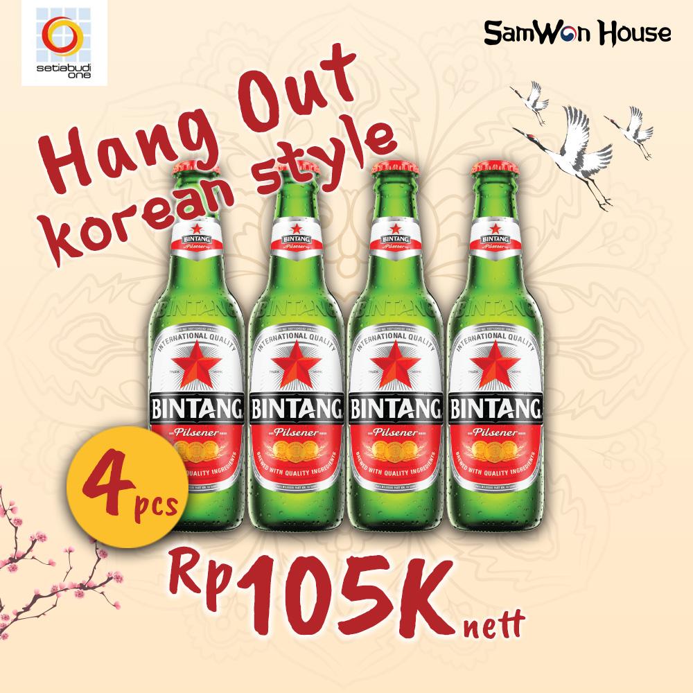 Promo Internal Hangout Korean Style